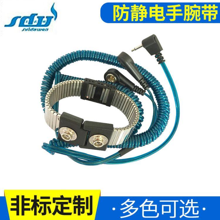 防静电平面金属双回路手腕带 双回路手腕带批发