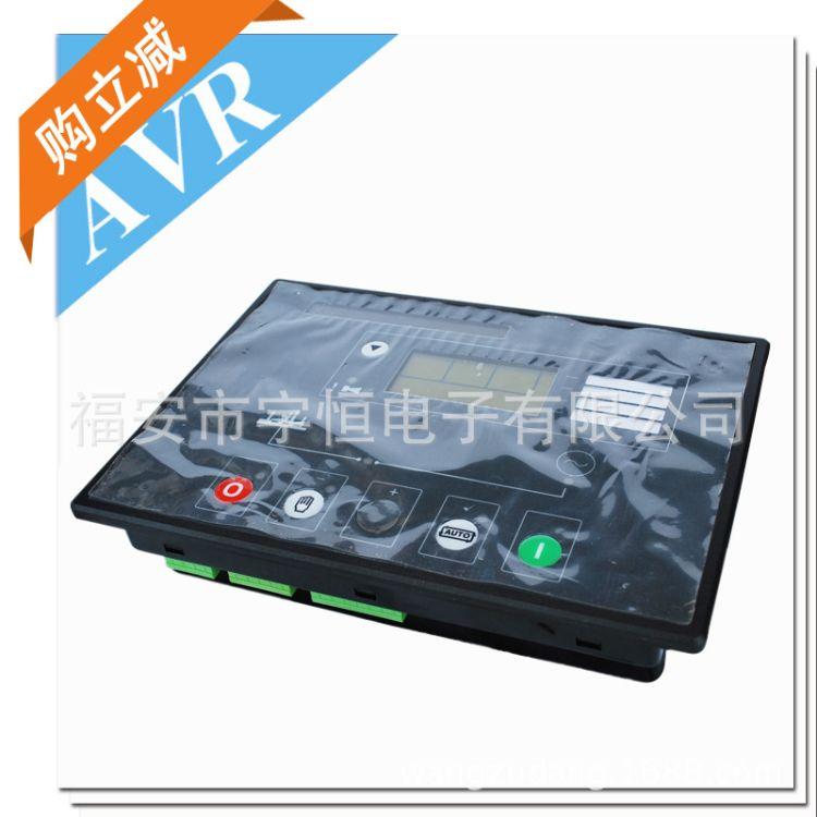 DSE5110 发电机组控制器