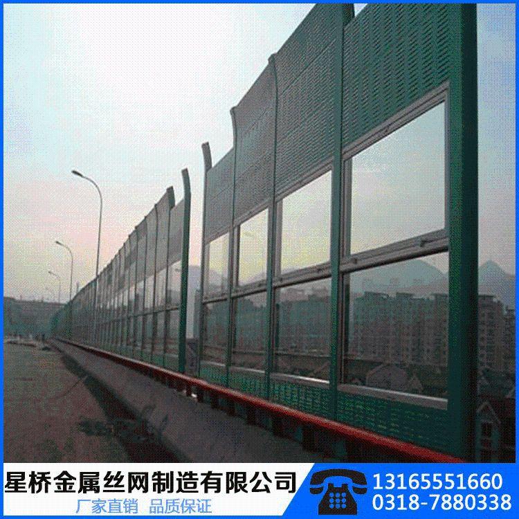 声屏障厂家供应通透声屏障 冷却塔声屏障隔音墙铁路声屏障