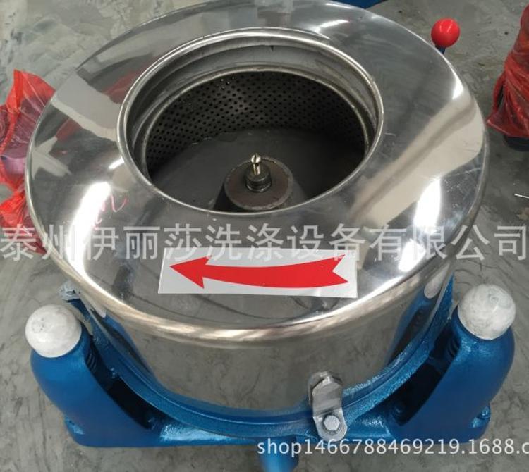 供应小型毛巾脱水机-220v/380v工业脱水机-衣服甩干机