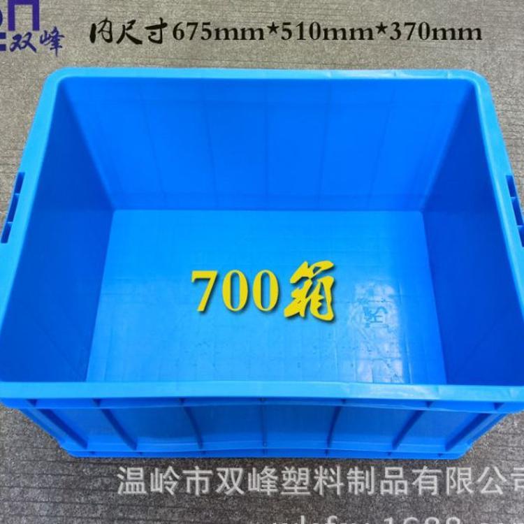 厂家直销加厚塑料周转箱货架箱车间储物收纳整理箱700箱