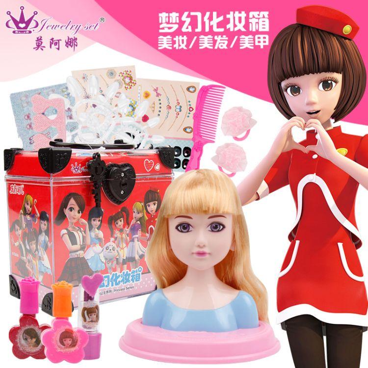儿童梦幻彩妆箱娃娃公主美妆美甲套装手提箱儿童化妆品玩具117-DS