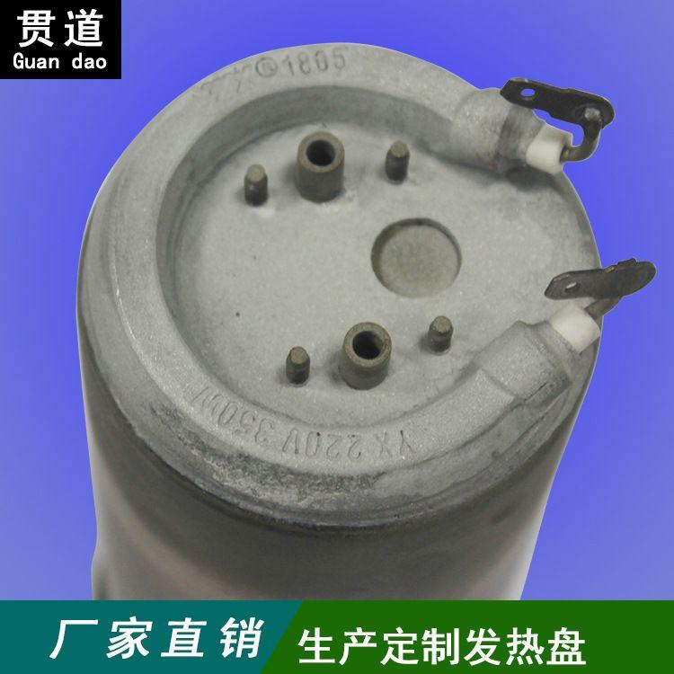 发热盘  62钎焊面(加热保温杯)生产定制发热盘  厂家直销