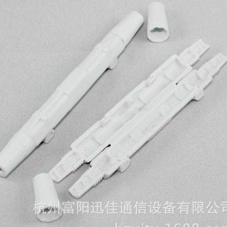 圆形皮线光缆保护盒 光皮线熔接盒 光缆接续盒 到户光纤熔接盒