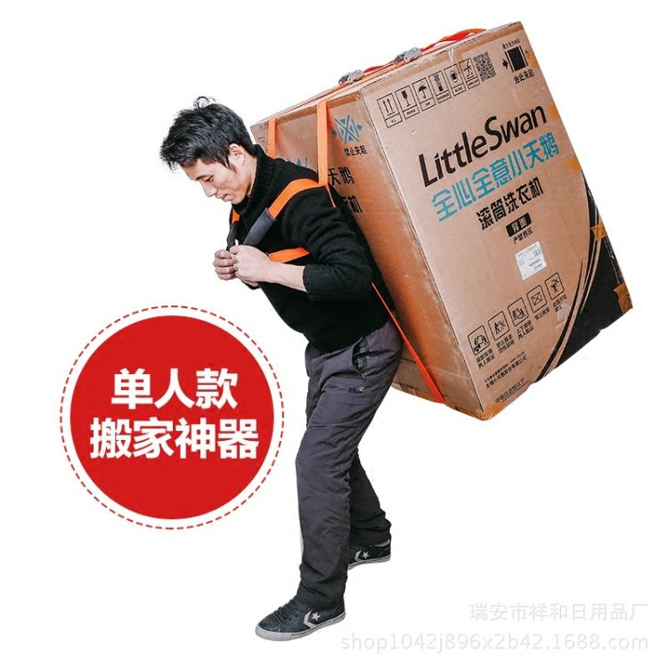 搬家神器单人款 家具搬运带 搬运搬家绳 搬家带电器搬运带TV产品
