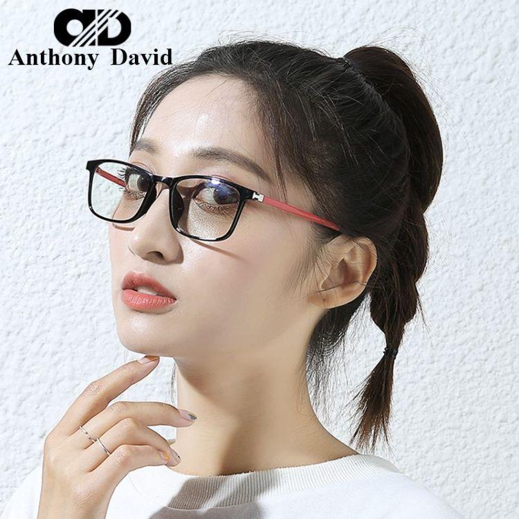 AD超轻负离子眼镜手机电脑护目镜防蓝光辐射保健能量眼睛平光镜潮