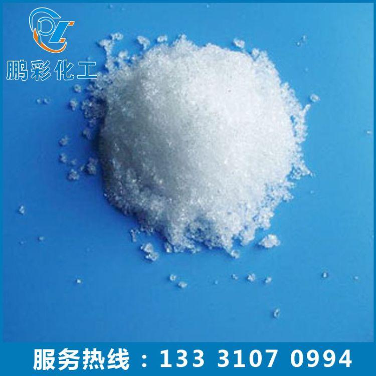 供应  分析纯氟化铝