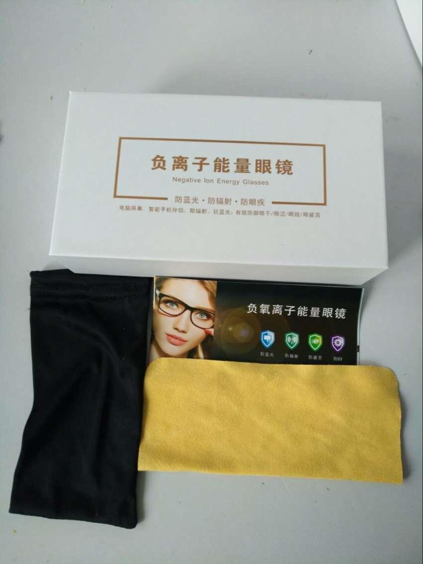 负离子通用版眼镜盒平光镜老花镜近视眼镜等常规眼镜包装盒