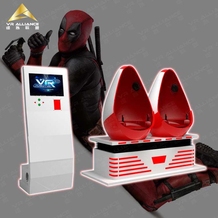电玩城9DVR虚拟现实设备穿越时空探索未来惊险过山车体感游戏机