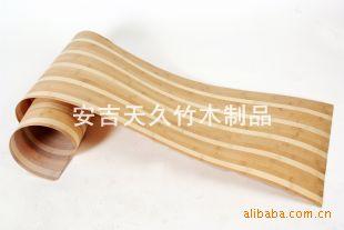 环保斑马纹/3号竹皮  家具贴面  墙面装饰