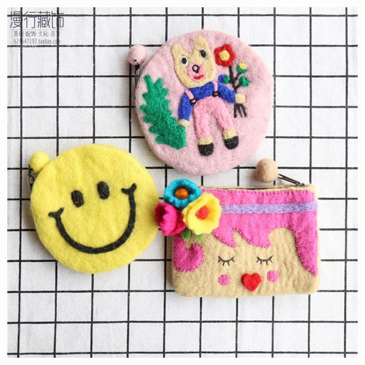 日韩款手工羊毛毡小包创意零钱包森女气质可爱笑脸包卡包小包