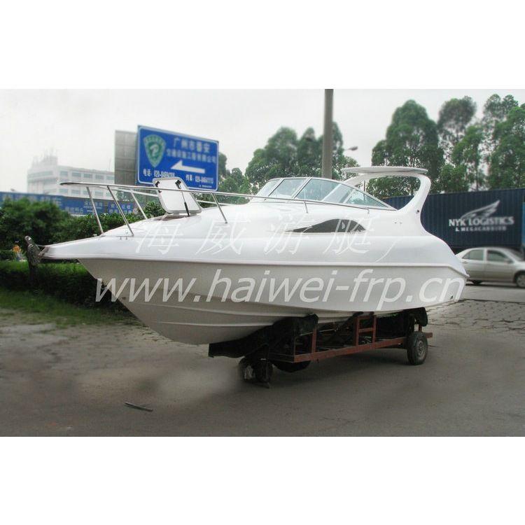 游艇厂批发供应 26英尺玻璃钢游艇 运动艇