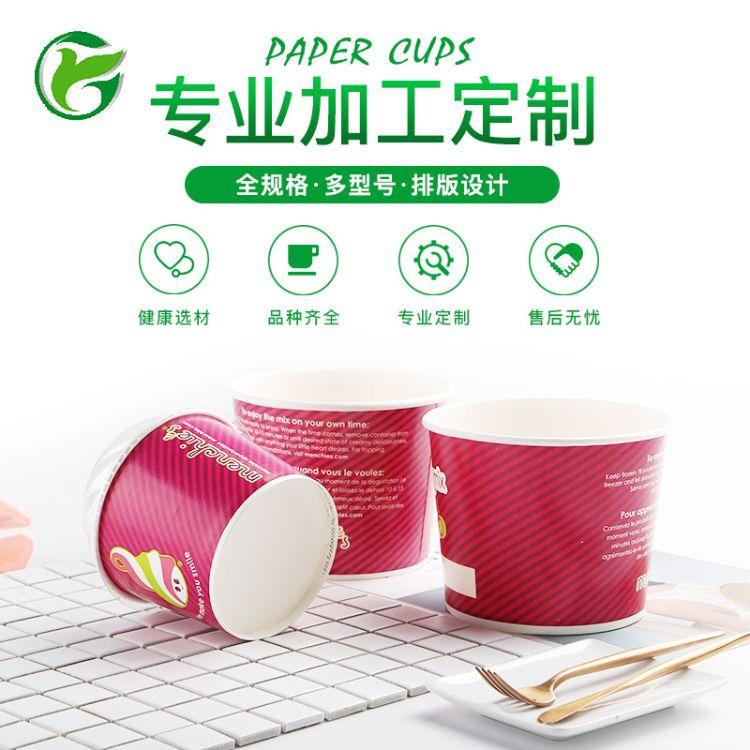 纸桶一次性纸桶定做 印刷logo厂家直销来样定制 批发