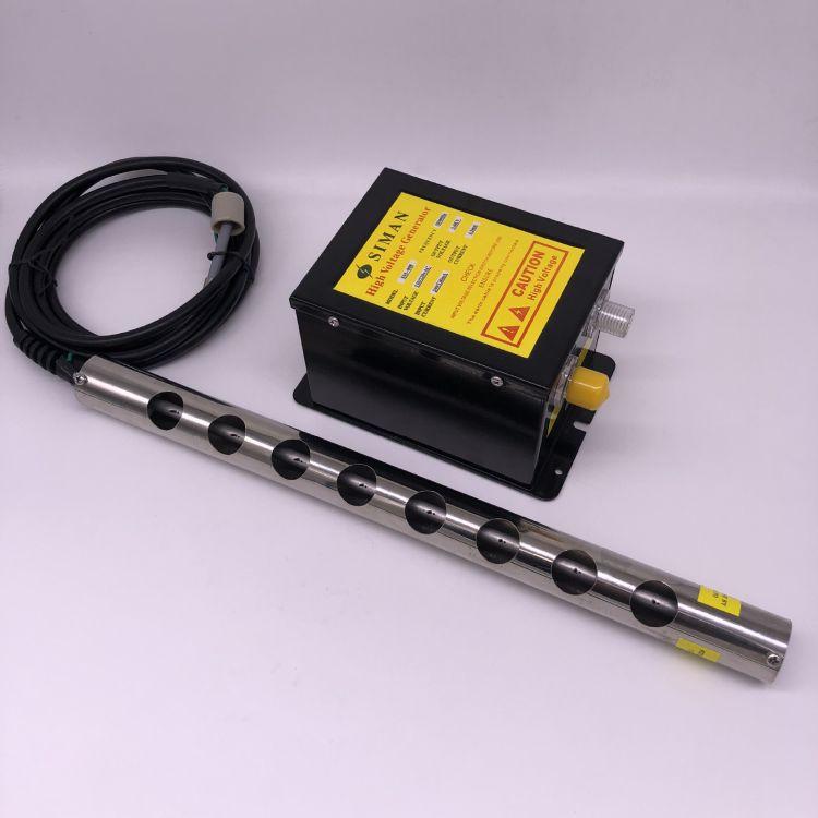 SM006离子棒 防静电除尘棒 自动型除静电离子棒