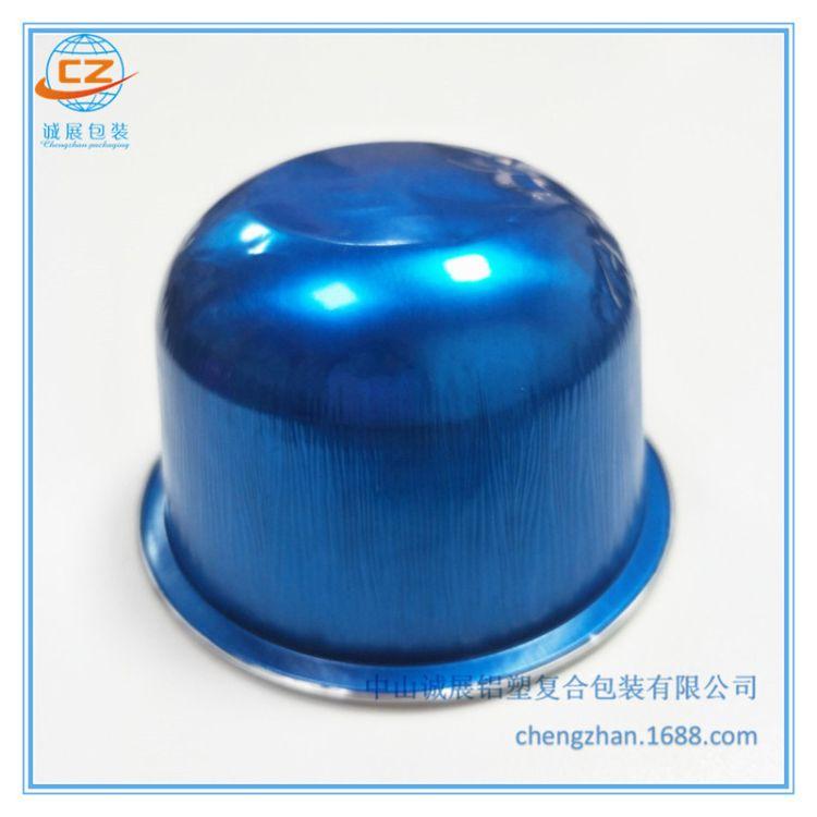 诚展包装生产150ml圆型布丁彩色铝箔杯 耐高温蛋糕铝箔杯