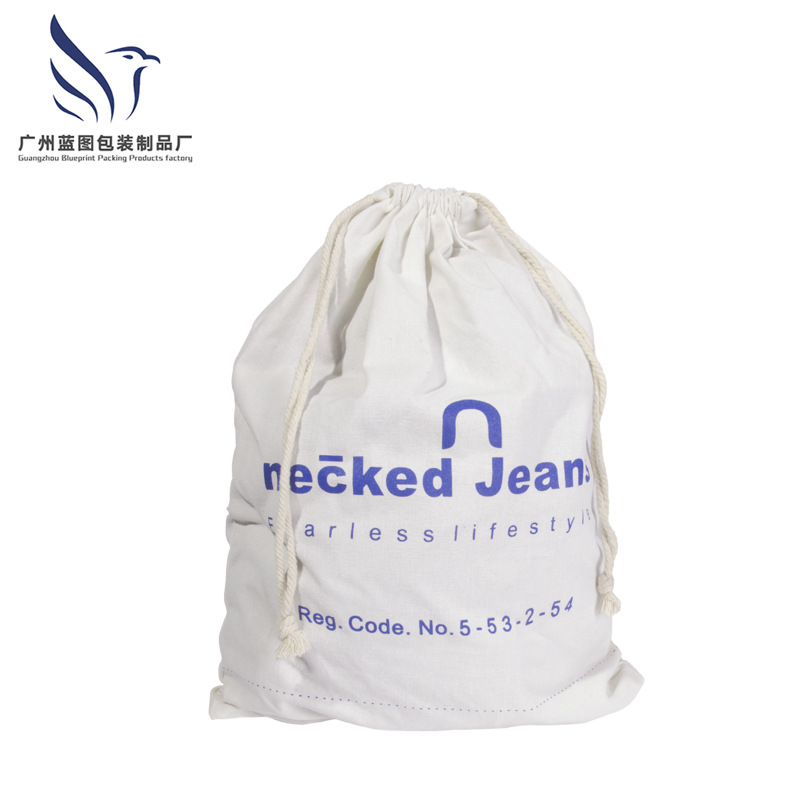 厂家直销绒布拉绳袋 旅行收纳束口袋 珠宝首饰礼品绒布包装袋定制