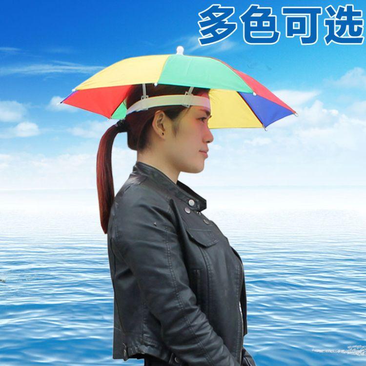 欧美厂家直松紧带头戴帽子伞晴雨钓鱼伞帽采茶叶帽伞单色款