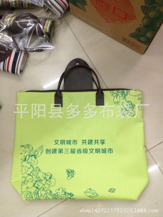 厂家防雨色丁布料袋休闲折叠袋购物袋交期快客户推荐可以加印LOGO