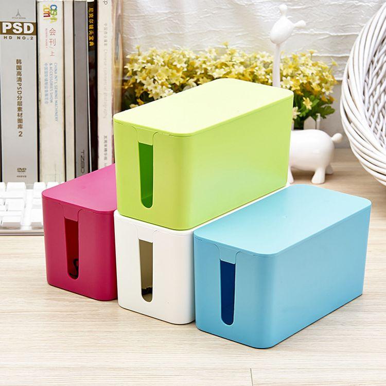 造极百货-电线收纳盒塑料电源线插线板集线盒欧式充电数据线电源插座整理盒