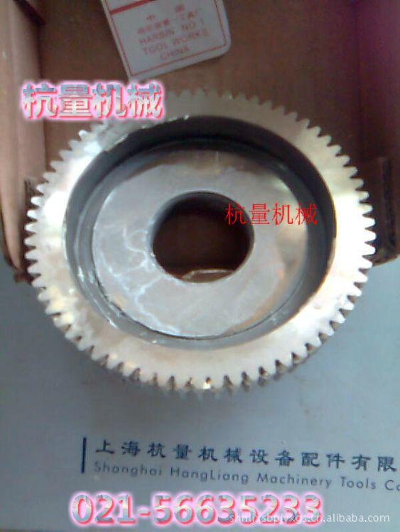 盘形直齿插齿刀M8/M9 模数/外径-200/压力角20° 各种规格皆可订