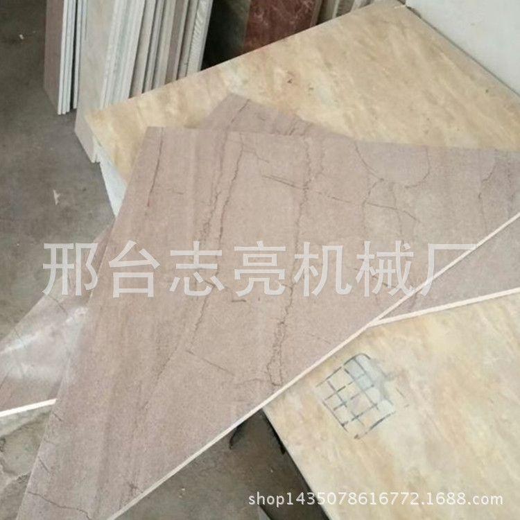 瓷砖水刀切割机 -山东济南水切割机