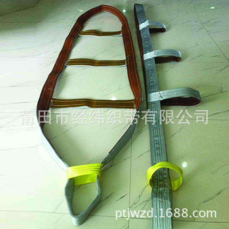 玻璃吊带 玻璃搬运装卸专用纤维索具 100%高强涤纶丝+防割层