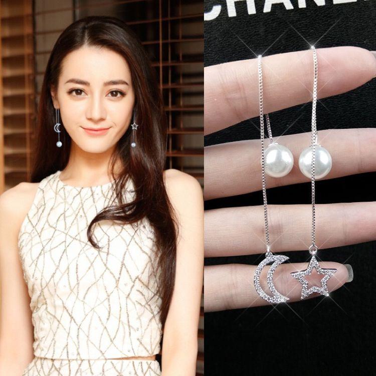 韩国气质925纯银针长款珍珠耳坠星星月亮不对称镶钻耳钉耳线