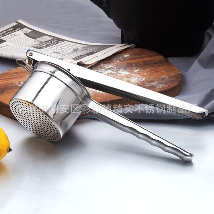 优质304不锈钢压薯器 不锈钢榨汁器 多功能手动压汁器 压土豆泥器
