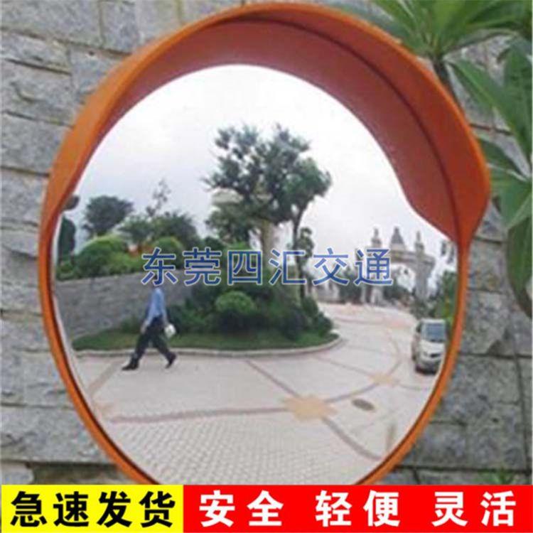 拐角镜 室内外交通广角镜 道路广角镜凸球面镜转角弯镜车库广角镜