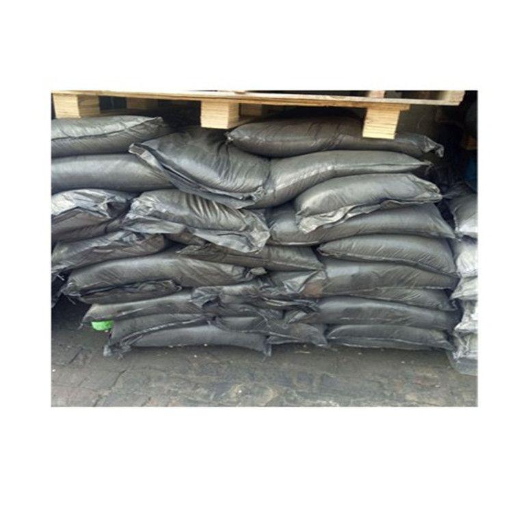 厂家批发高色素粉末碳黑 水泥发泡板专用黑色染料 橡胶制品用炭黑