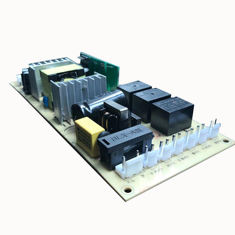电动晾衣架控制板开发  智能晾衣架控制板 电动 设计开发加工