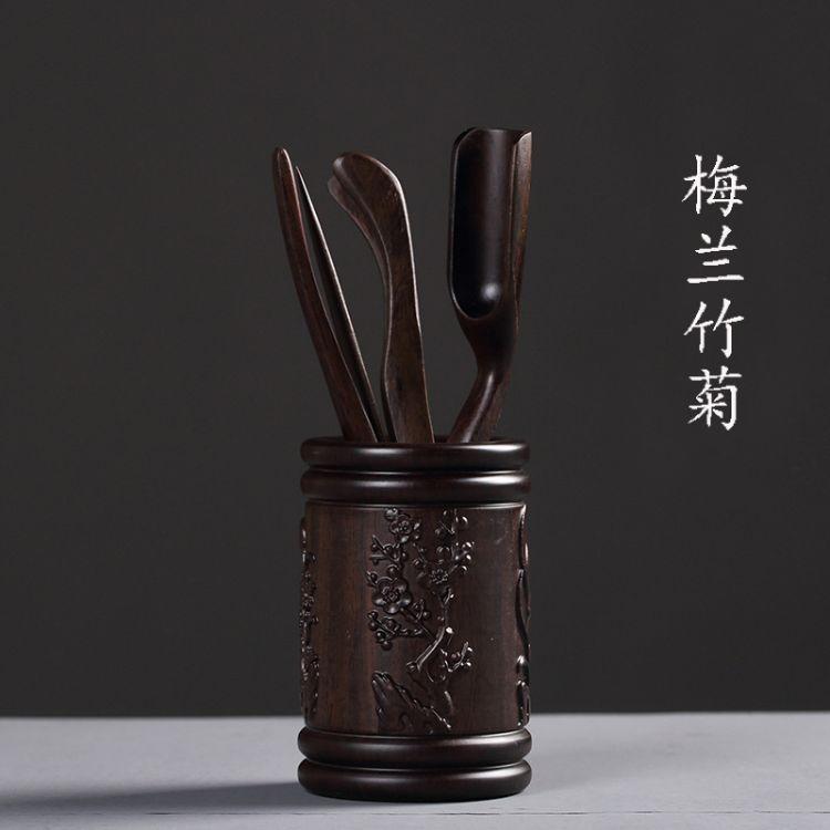黑檀木雕刻茶道六君子创意实木茶桌茶台茶海摆件功夫茶具配件