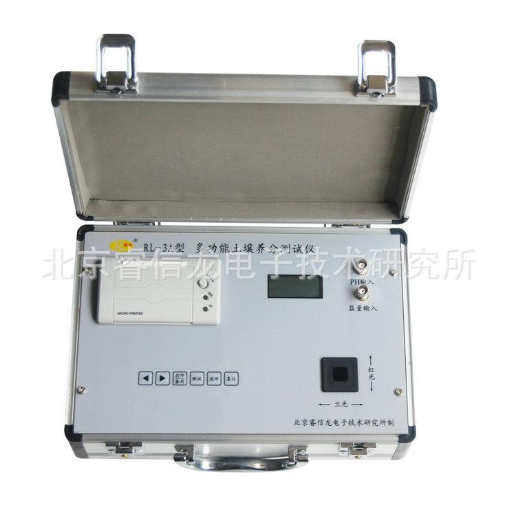 热销供应 RL-3A测土仪器 土壤酸碱度测试仪 肥料浓度测定仪