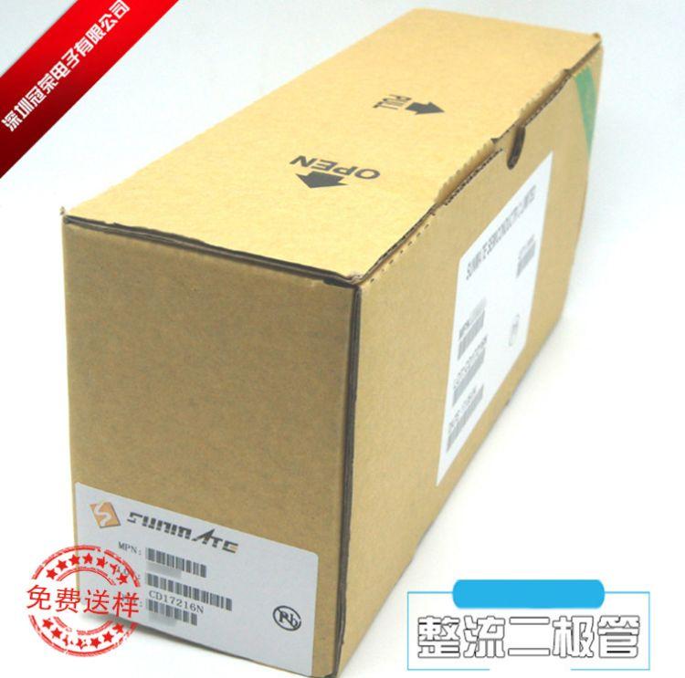 免费送样  EM520 直插 DO-41 高压整流二极管1A 2000V 原装 高品质