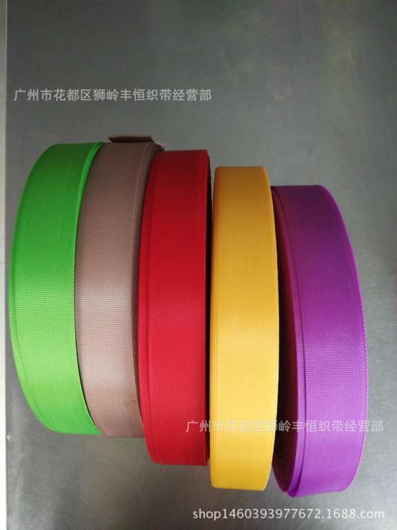 厂家直销多规格箱包内包边 仿尼龙内包边 尼龙包边可根据样版染色