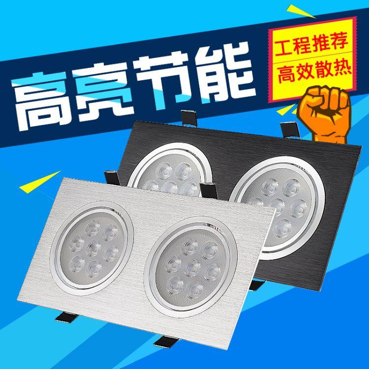 led双头筒灯双孔格栅双筒灯 长方形筒灯斗胆灯天花灯20 10嵌入式
