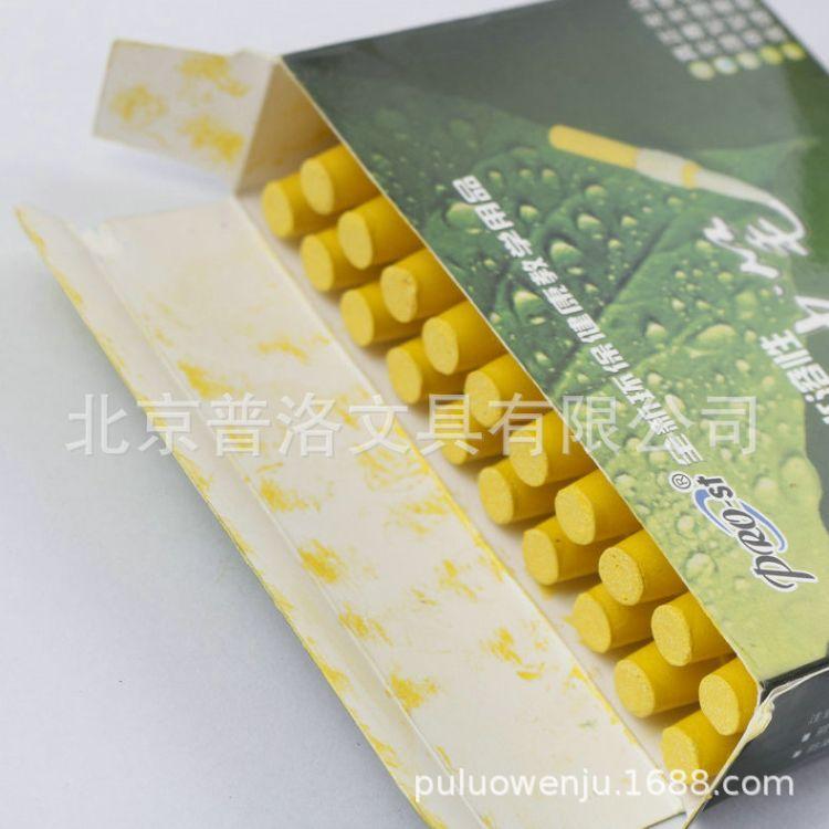 生产供应彩色粉笔 12支装无尘粉笔  无尘粉笔批发 快速发货