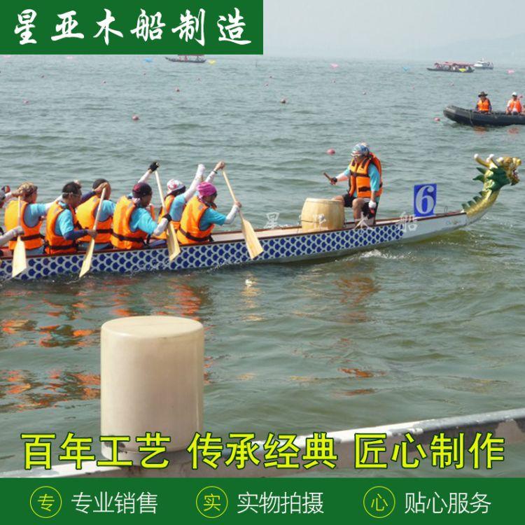 22人龙舟玻璃钢龙舟比赛龙舟竞赛手划龙舟游玩龙舟木船