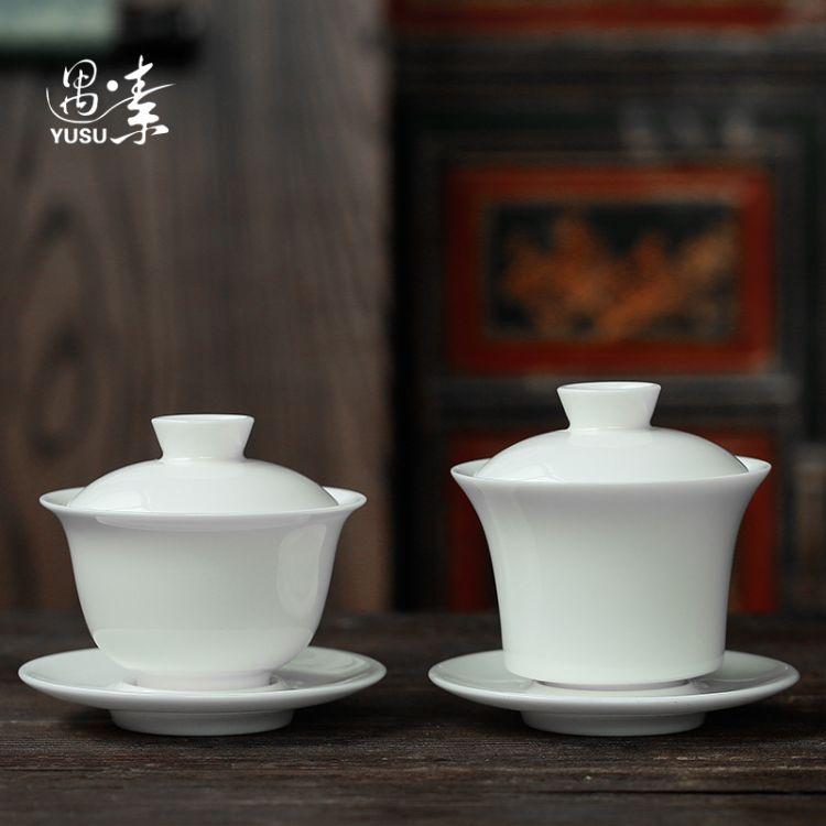遇素 德化玉瓷盖碗大号 陶瓷泡茶碗功夫茶具白瓷三才碗批发定制