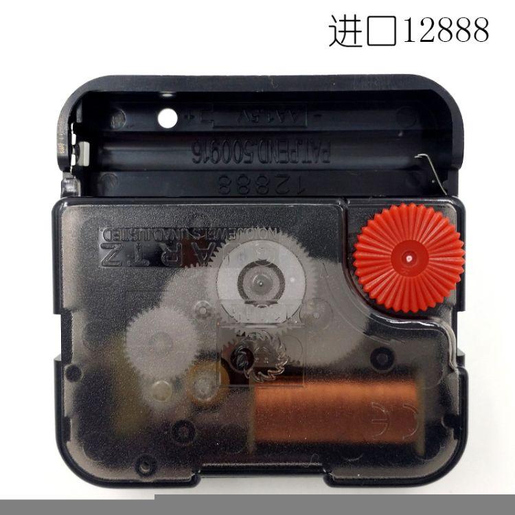 台湾太阳扫秒静音机芯石英钟表配件挂钟DIY十字绣钟芯12888批发