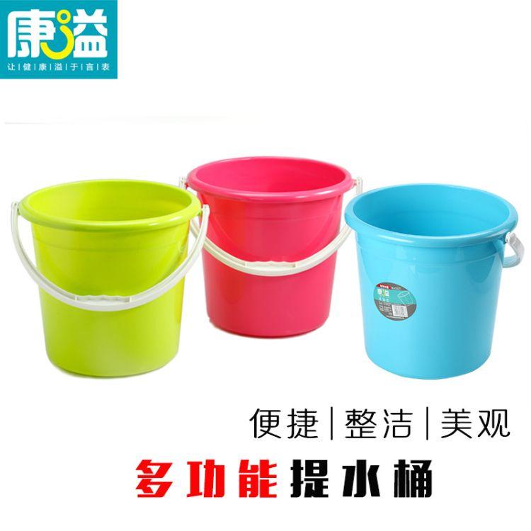 现货批发日用百货塑料水桶时尚家用塑料水桶家居清洁家用学生水桶