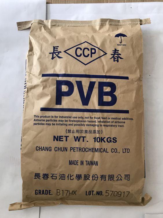 Taiwan.CCP聚乙烯醇缩丁醛树脂 PVB  B17TX覆铜板酚醛树脂增韧树