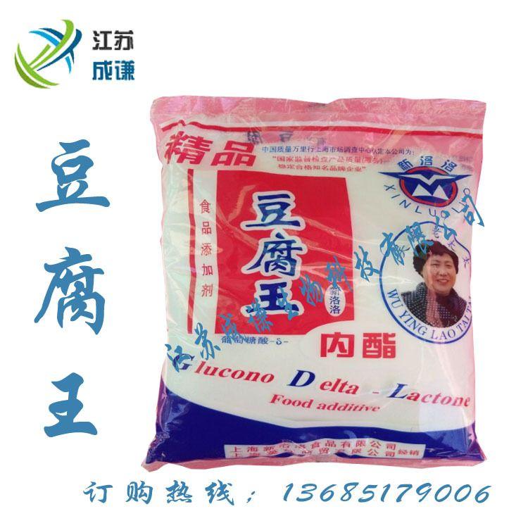 供应现货 汇洋豆腐王 食品级  凝固剂  厂家供应  豆腐专用