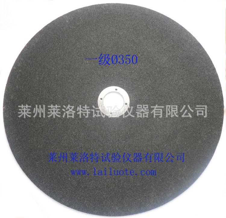 莱州莱洛特金相切割片/树脂砂轮片350*2.5*32 金相切割专用