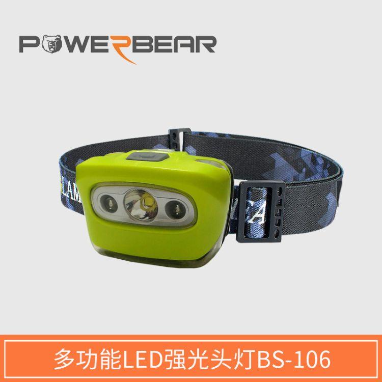 2017新款户外跑步头灯 工厂专利爆款干电池多功能LED钓鱼头灯