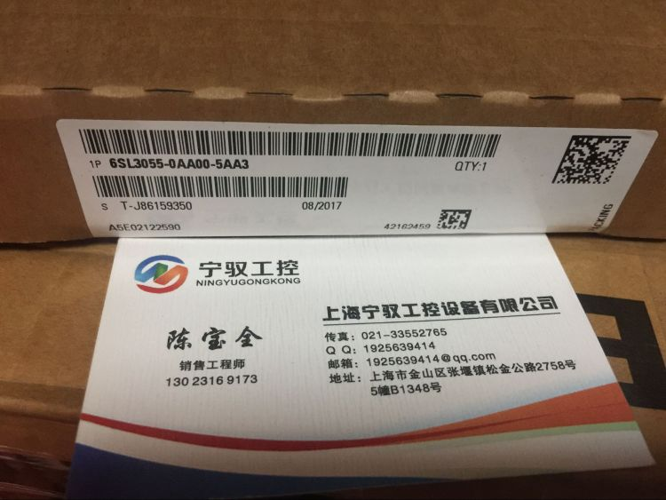 6FC5203-0AB50-0AA2 全新原装西门子控制面板 6FC52O3-OAB5O-OAA2