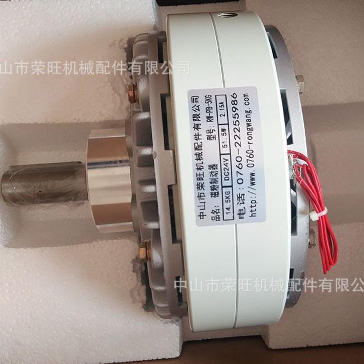 中山专业生产厂家供应单轴磁粉制动器 空心轴磁粉离合器