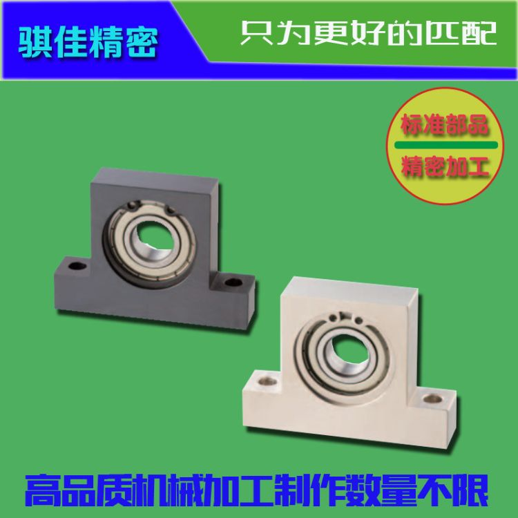 轴承座组件BGHKB系列BGHKB6000ZZ T型立式带座