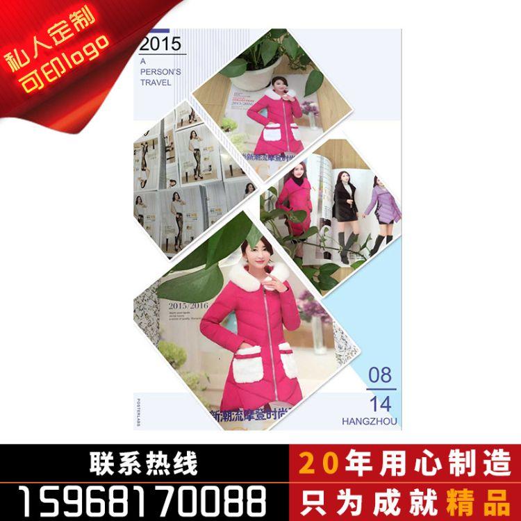 杭州产品招商手册 公司宣传册 精美小册子服装画册印刷定制