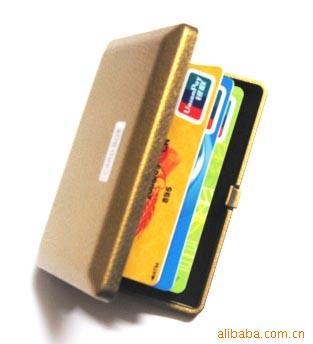 【特价热卖】信用卡盒,银行卡盒,(7张卡位)